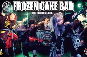 FROZEN-CAKE-BAR