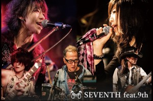 SEVENTH-feat.9th