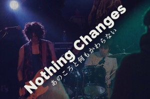 Nothing-changes