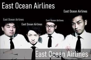 east-ocean-airlines