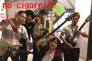 no-cigarette
