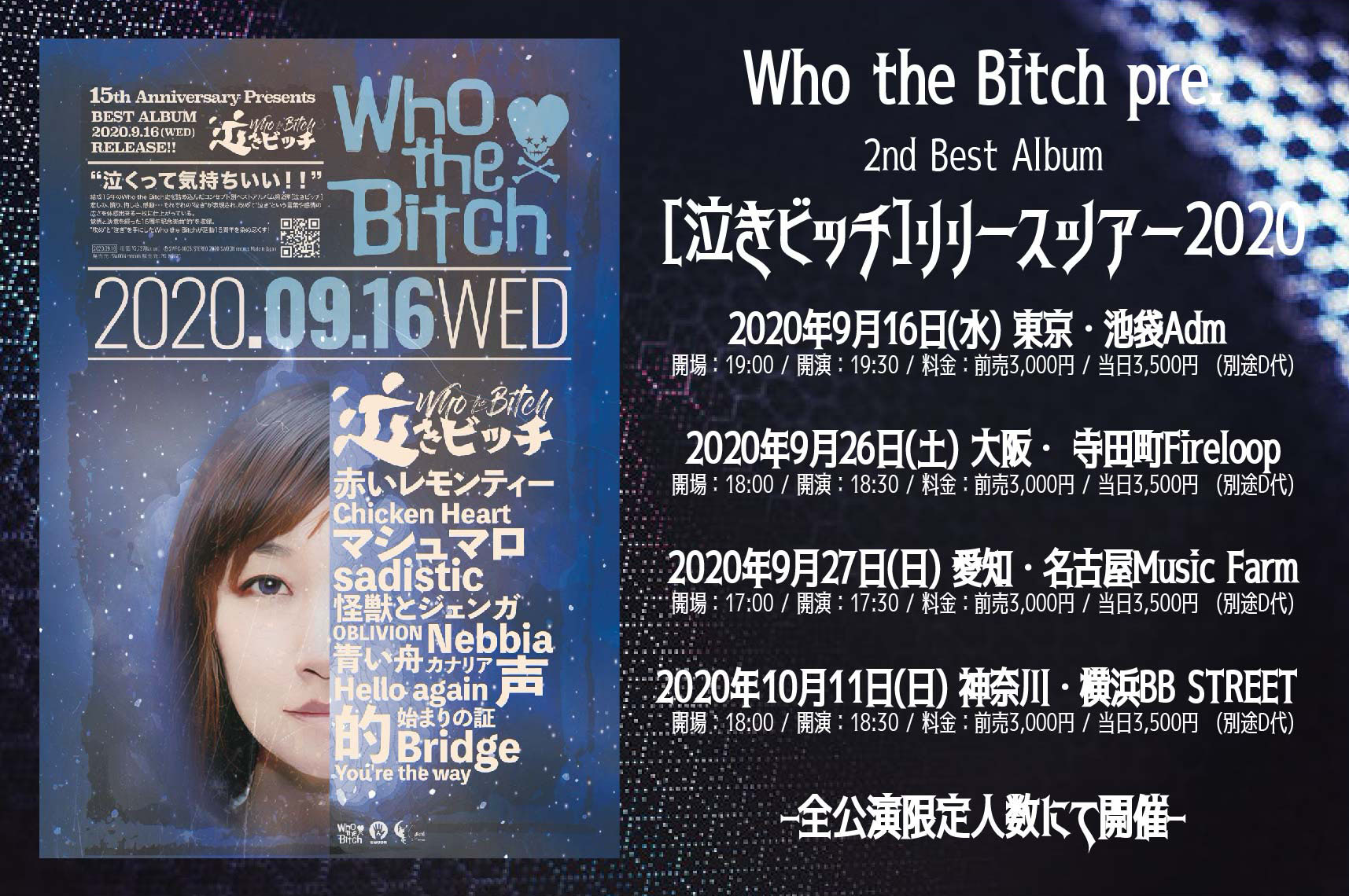 Who the Bitch pre.【泣きビッチ】リリースツアー2020