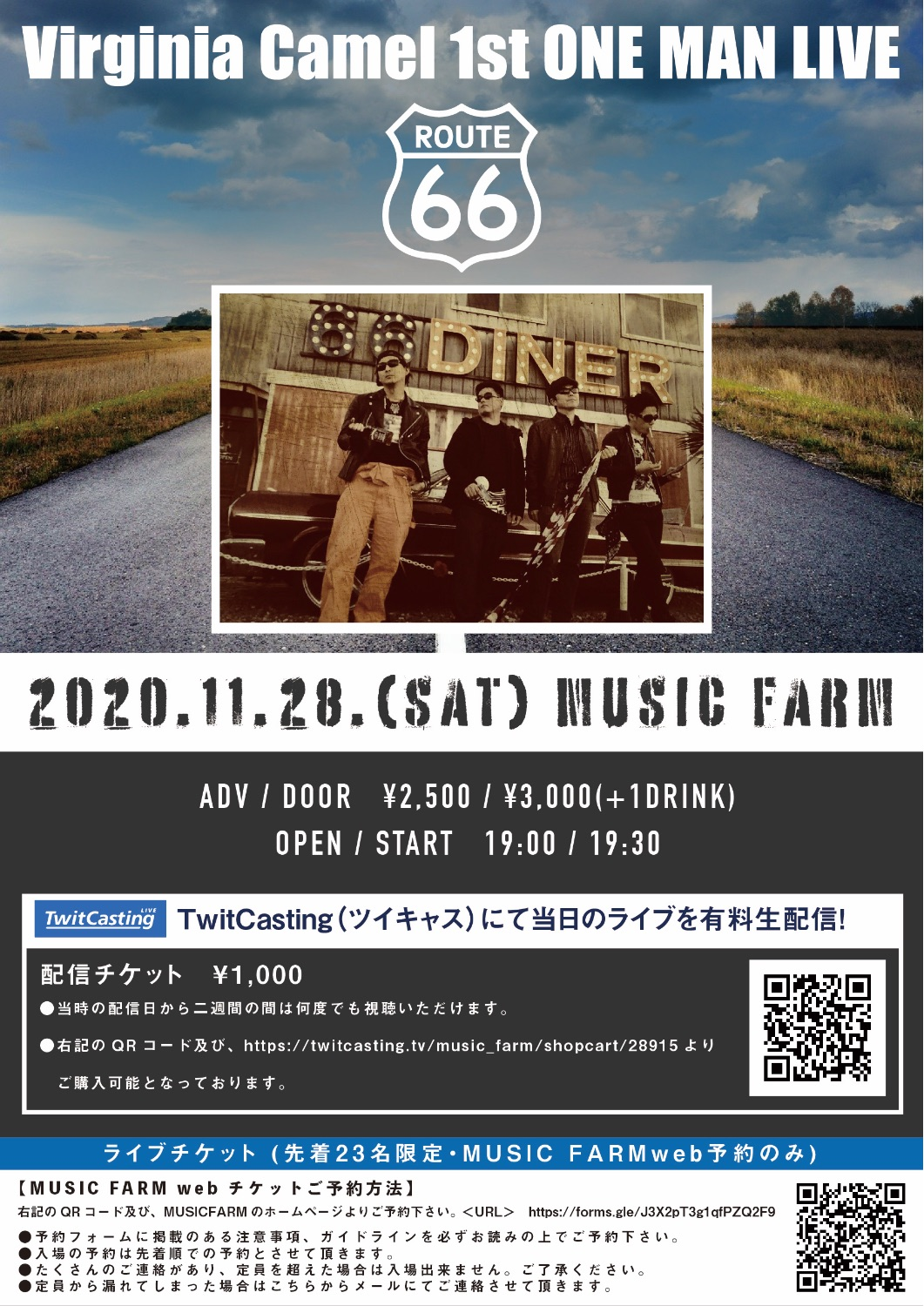 Virginia Camel 1st ONE MAN LIVE【ROUTE 66】