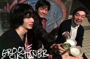 groove-sustainer